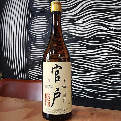 Sake Yesaki