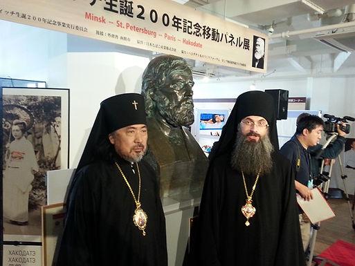 初代駐日ロシア帝国領事 ゴシケヴィチ生誕200年記念行事