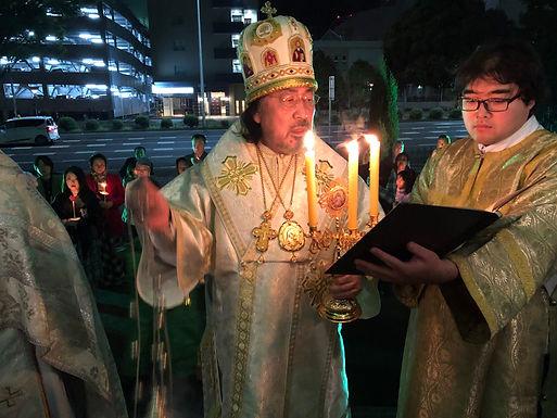 光明なる主の復活大祭