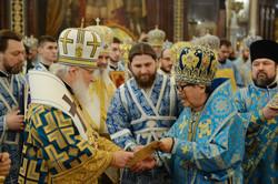 総主教聖下の祝福