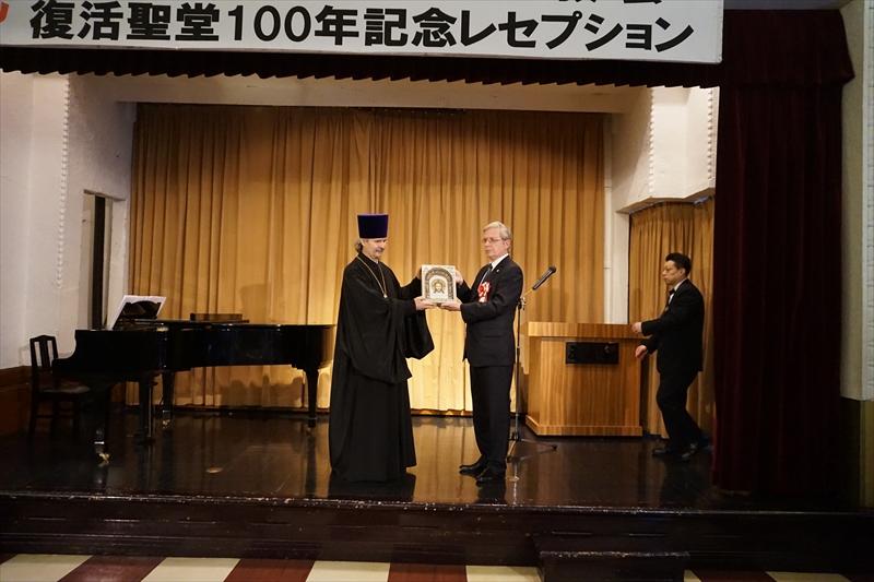 札幌総領事からの贈り物