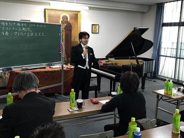 マトフェイ土田兄講義(仙台)