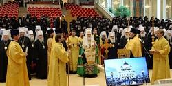 ロシア正教会主教会儀開会式
