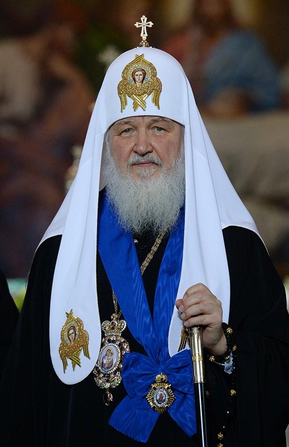 キリール総主教聖下