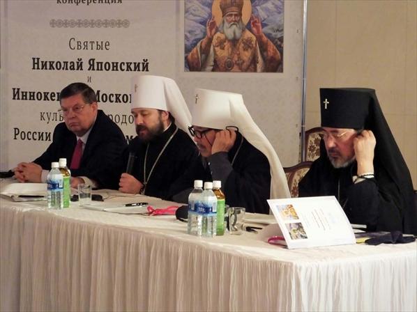 会議に参加する主教品とロシア大使