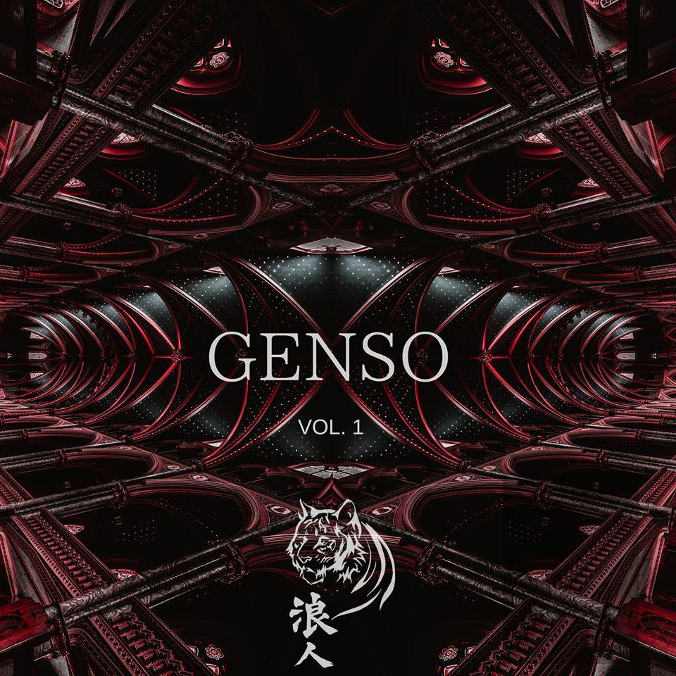 Ronin Ordinance - Genso Vol. 1