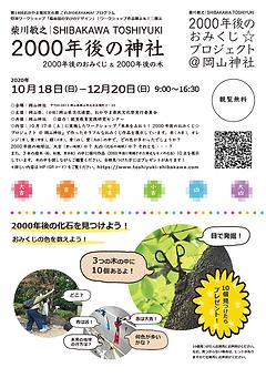 スクリーンショット 2020-11-26 22.39.24.png