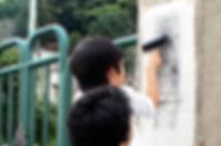 P1000270 2.JPG
