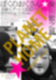 B2-poster-rgb 2.jpg