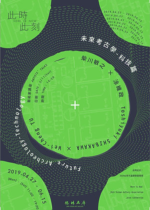 poster-front[4].jpg