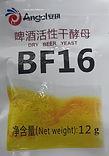 BF16 12g.jpg
