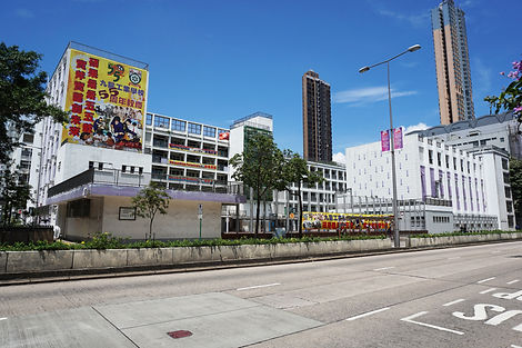 Kowloon_Technical_School.jpg