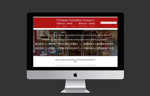 Chinese Canadian Museum.jpg