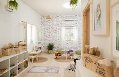 כתבה למגזין Walls - עיצוב גן ומרכז מונטסורי