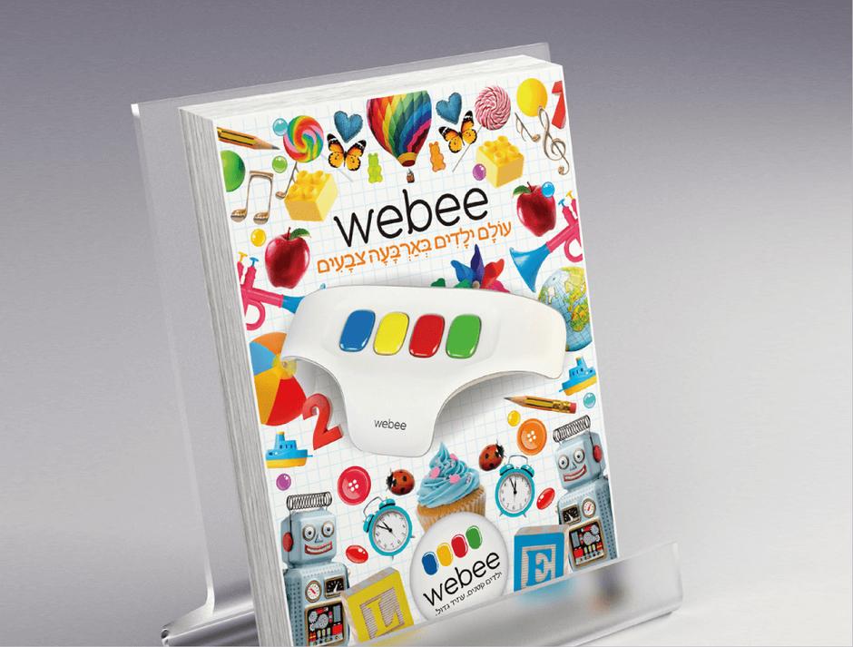 webee-2.png