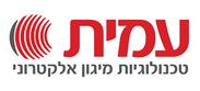 AMIT Tech logo.png