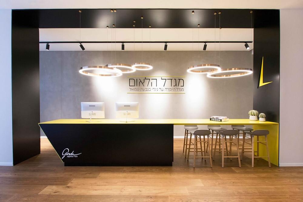 עיצוב משרד מכירות לגינדי אחזקות