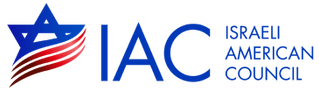 IAC_logo 1.png