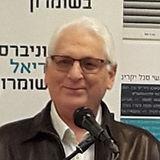 Ambassador Yitzhak Levanon