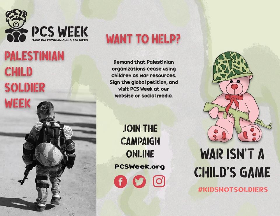 PCS Week Brochure