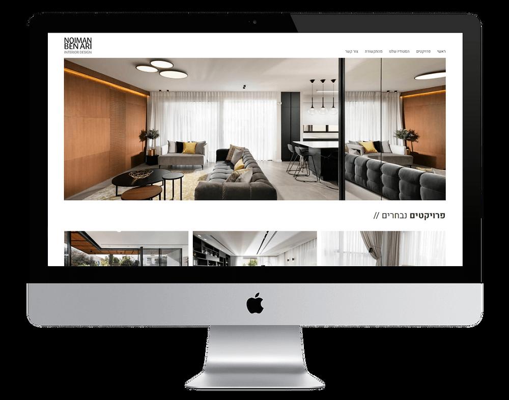 אתר Wix לסטודיו לעיצוב פנים