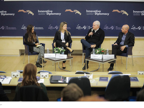 #InnoDIp - Innovative Diplomacy: From Ideation to Implementation