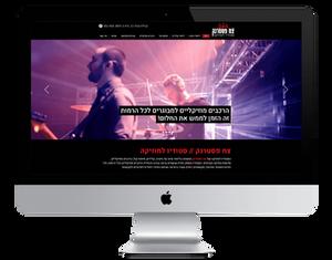 אתר תדמית וויקס לסטודיו למוזיקה