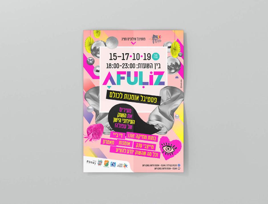 afuliz-9.jpg