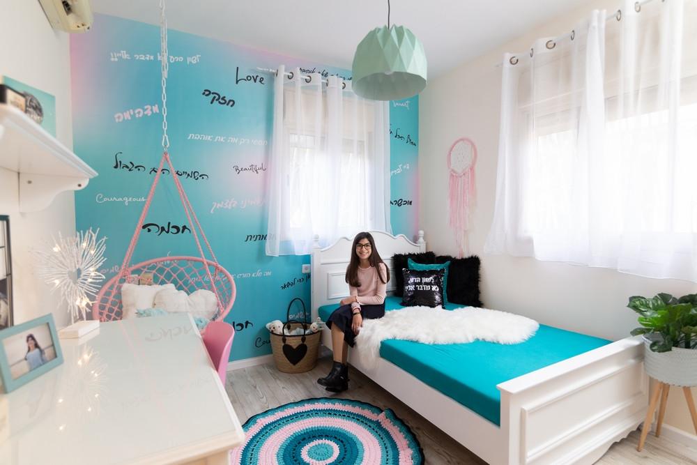 עיצוב חדר ילדים ״לאופק ראשון״