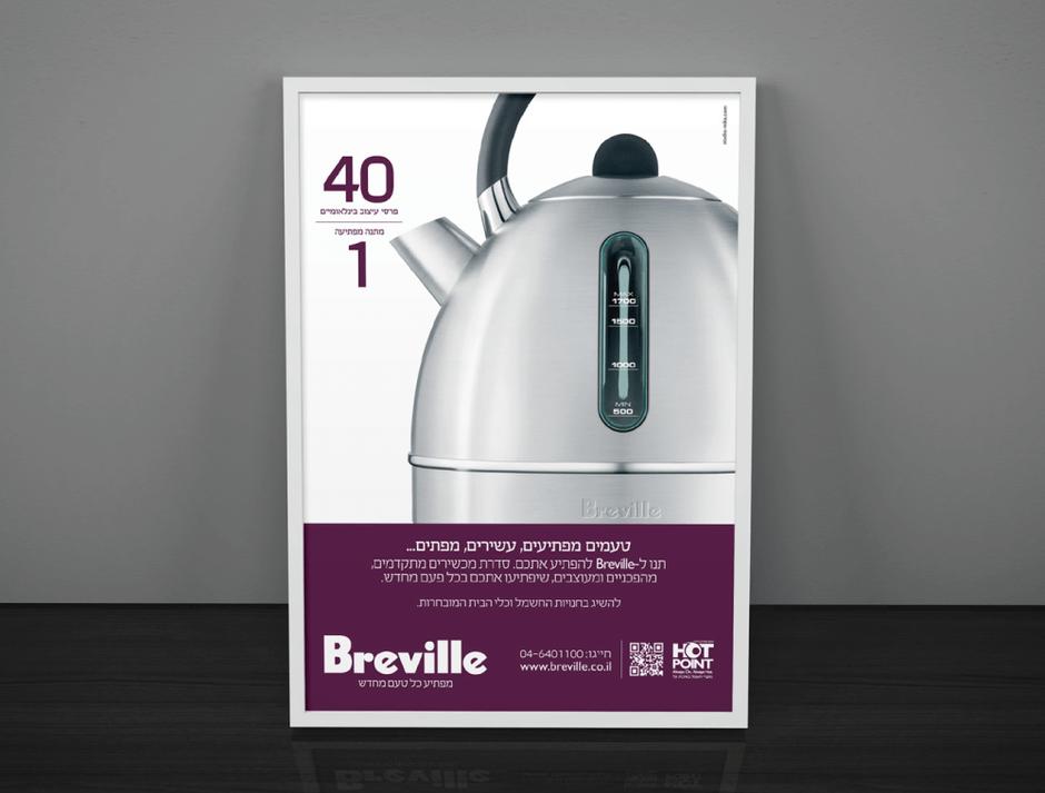 breville-16.png