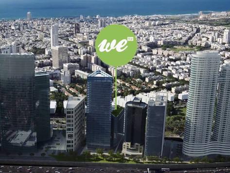 """משרדים להשכרה בבניין WE-TLV, רחוב מנחם בגין 150, מע""""ר תל אביב"""