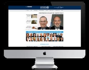 אתר WIX דו לשוני למרכז הבינתחומי