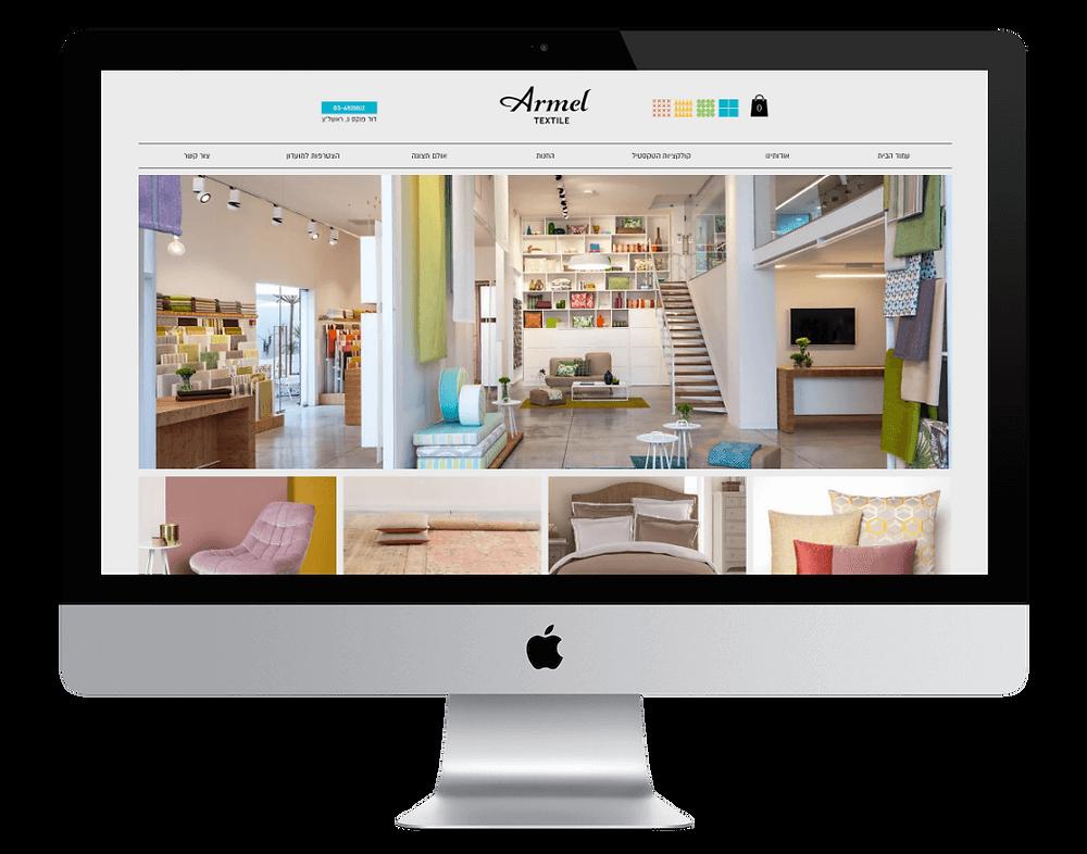 חנות Wix לחברת ארמל טקסטיל