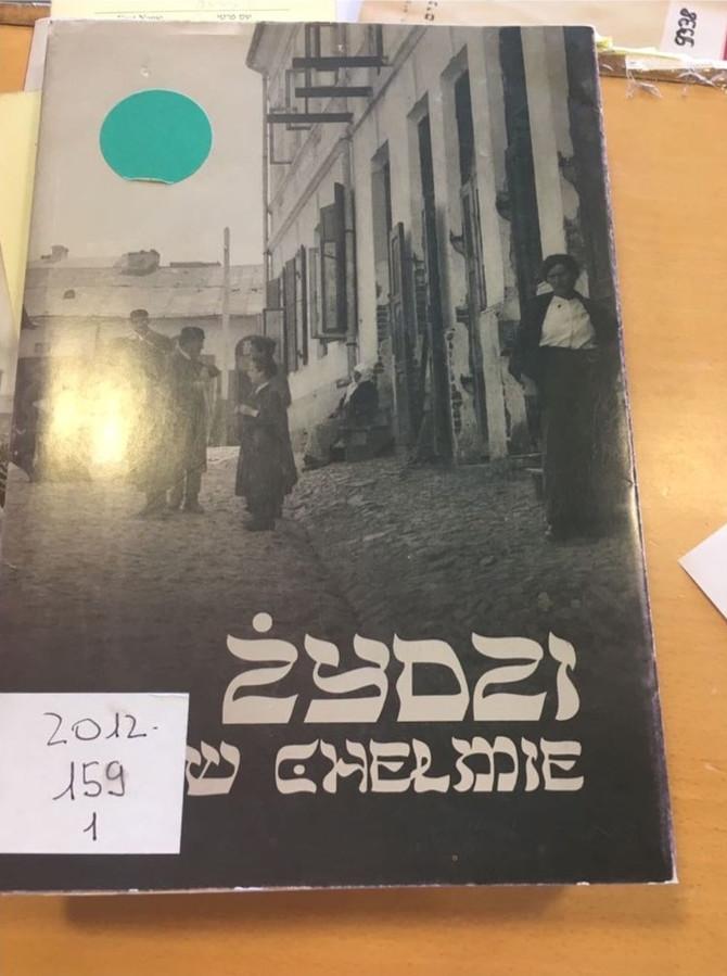 """ספר """"יהודי חלם"""" - פרוייקט הוצאת מהדורה מורחבת באנגלית"""