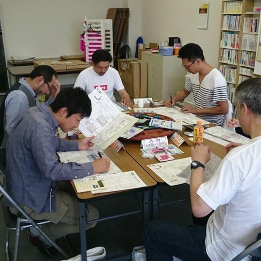 1日伊賀忍者MG 第76回 (1日コースへ変更)