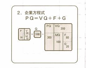 kigyo_000030.jpg