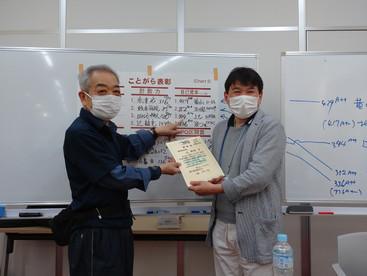 名古屋MGに参加してきました