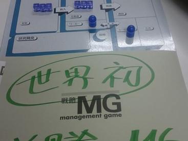 Y理論MG
