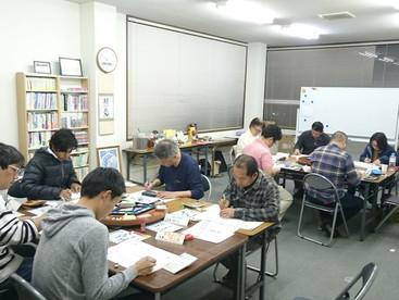 第59回 伊賀忍者MG