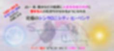 ★バナー:アメブロ ver3.png