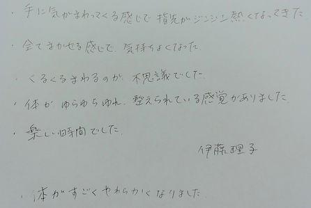 CIMG1837.JPG