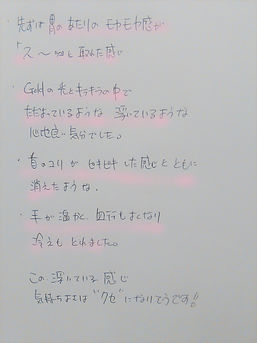 IMG_20181016_214956 -edit.jpg
