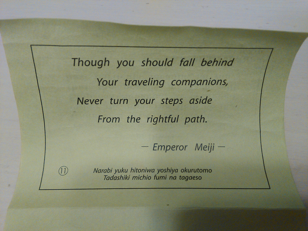 Though you should fall behind your traveling companions, never turn your steps aside from the rightful path.