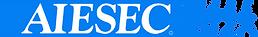 AIESEC logo [blue].png