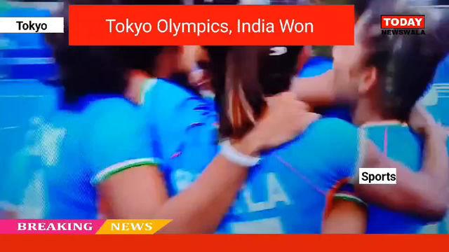 Breaking, Tokyo Olympics: भारतीय महिला हॉकी टीम पहली बार सेमीफाइनल में, ऑस्ट्रेलिया को हराया
