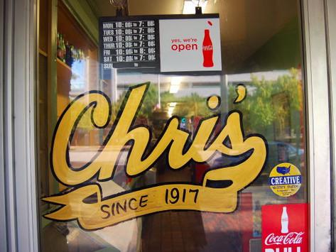 Chris's Hotdogs - Montgomery, AL