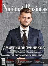 Ооложка_сентябрь.png