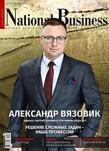 NB_Cover_1.jpg