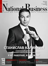 Cover_ноябрь.png