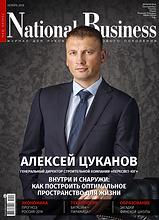 NB_ноябрь_2018.png